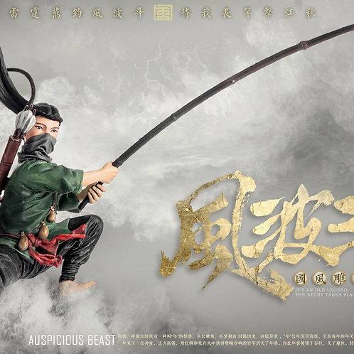 【Preorder】Jin Dou Yun x Hun Zuo Studio Feng Bo Dou