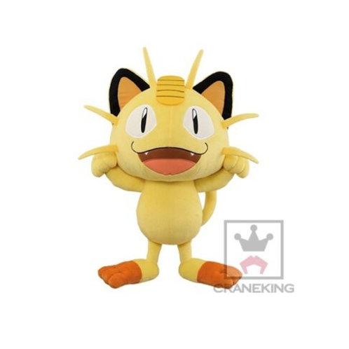 Pokemon Sun and Moon Meowth Super Big Plush doll 45cm Banpresto (100% authentic)