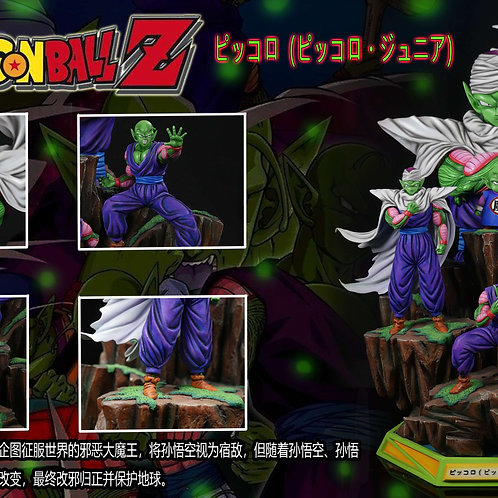 【Preorder】FDF Studio Dragon Ball Piccolo