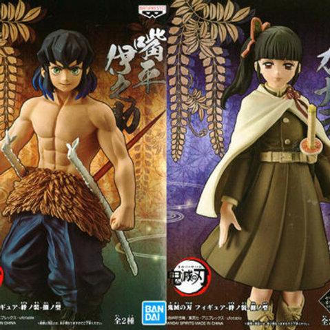 Kimetsu no Yaiba Demon Slayer Vol 8 Tsuyuri Kanao & Hashibira Inosuke Banpresto