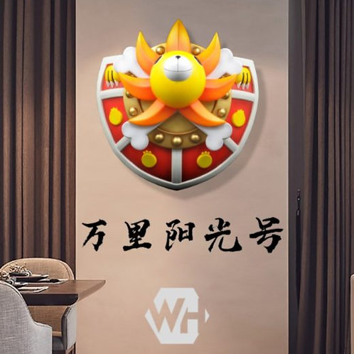 WH-Studio One Piece Thousand Sunny Wall Statue