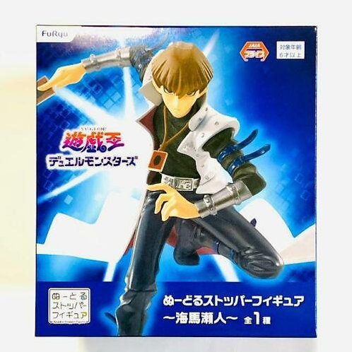 Yu-Gi-Oh! Duel Monsters Seto Kaiba Noodle Stopper Figure FuRyu (100% authentic)