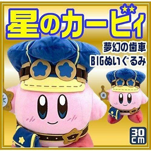 Kirby Dream Gear BIG 12 inch 30cm Plush Japan (100% authentic)