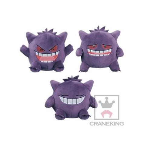 "Pokemon I Love Gangar 4"" Plush Doll set of 3 Banpresto (100% authentic)"