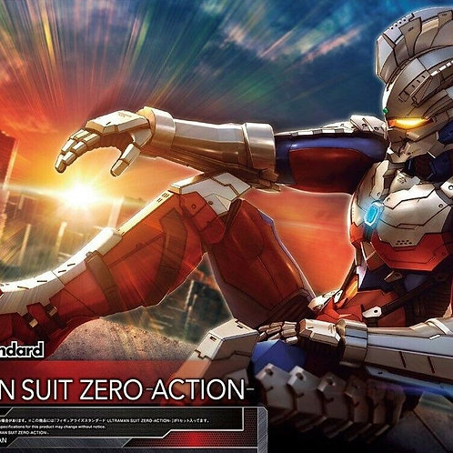 Figure Rise Ultraman Suit Zero 1/12 scale model kit Bandai