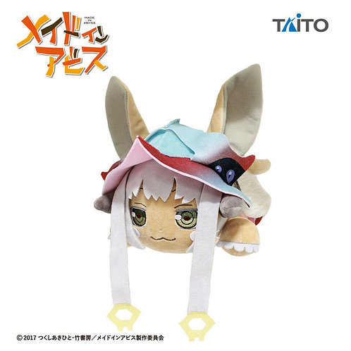 """Made in Abyss Nanachi lying down 10"""" Plush Taito (100% authentic)"""