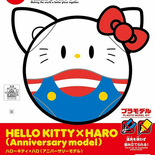 Bandai Hello Kitty x Haro Anniversary Model Plastic Model Kit