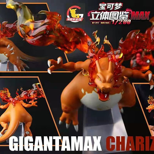 【Preorder】POKEDEX STUDIO Gigantamax Charizard