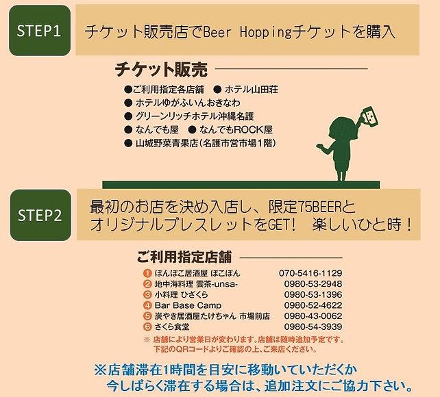 STEP12.jpg