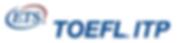 TOEFL ITP Uberlandia, TOEFL Uberlandia, Professor de Toefl em Uberlandia, ingles uberlandia