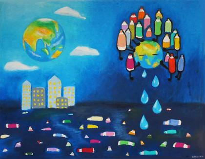 US23007::Nova Ma::US::Tear of the Earth