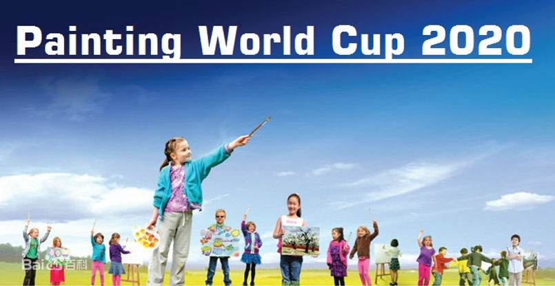 paintingworldcup2020.jpg