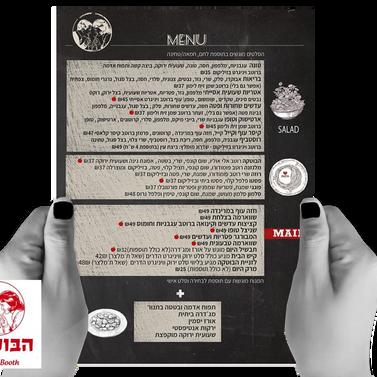 butke_menu1.png