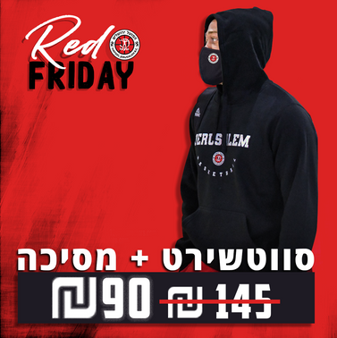 HJ - Red friday- specific- design