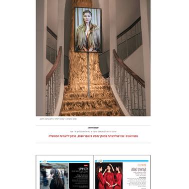 Beit Hair Mesum - website