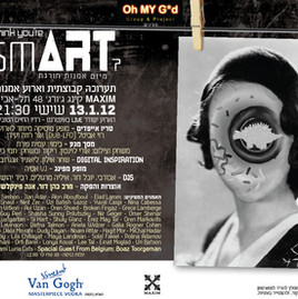 SmART - group exhibition