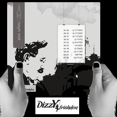 DIZZY - drink menu malt