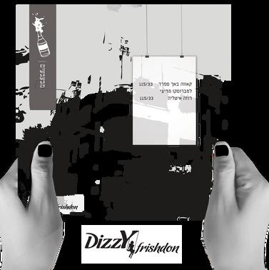 DIZZY - drink menu bubbles