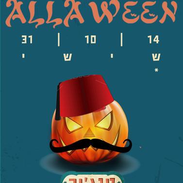 Tangier - halloween