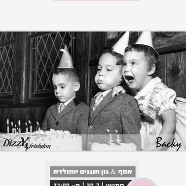 DIZZY - birthday poster