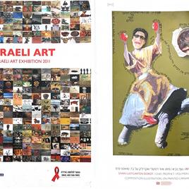 Israeli art - Hapoalim bank
