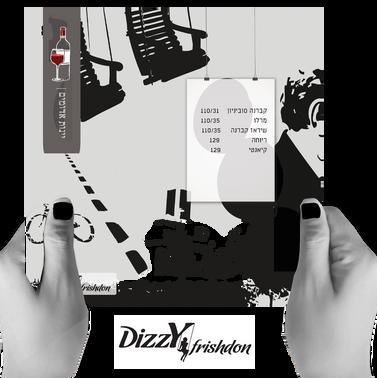 DIZZY - drink menu wine