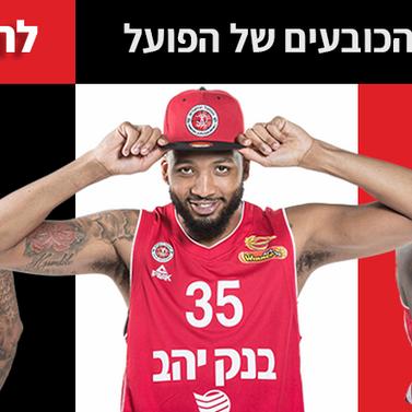 HJ.BC - webstore banner