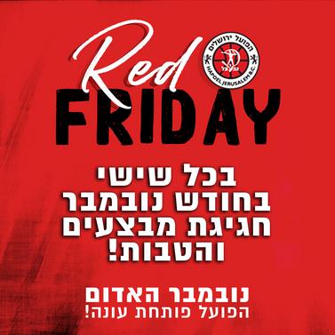 HJ - Red friday- general- design