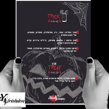 DIZZY - drink menu halloween