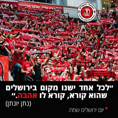 HJ.BC - Jerusalem day