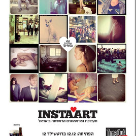 instaart -  timeout