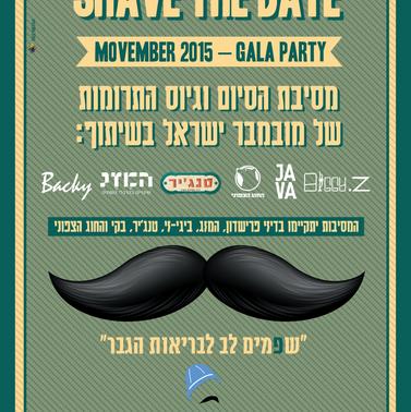 DIZZY - movember poster