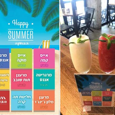 Habutke - summer table postcard
