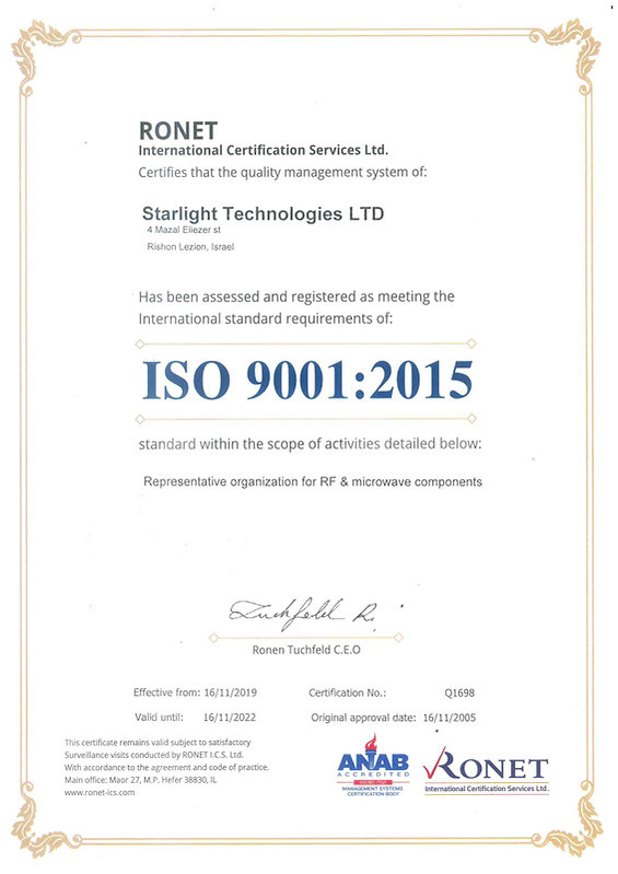 תעודה-90012015-אנגלית-סרוקה--סטארלייט-טכ