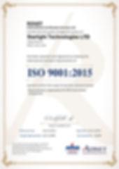תעודה-90012015-אנגלית---סטארלייט-טכנולוג