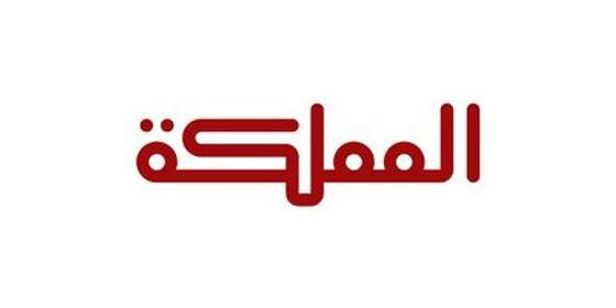 Al-Mamlaka TV