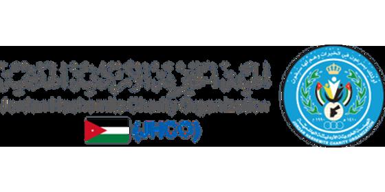 Jordan Hashemite Charity Organization (JHCO)