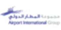 Airport International Group (AIG)