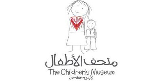 The Childrens Museum of Jordan (CMJ)