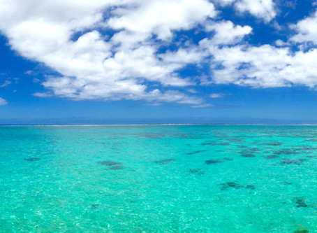 Hilton Moorea Lagoon Resort & Spa. Le luxe de la Polynésie