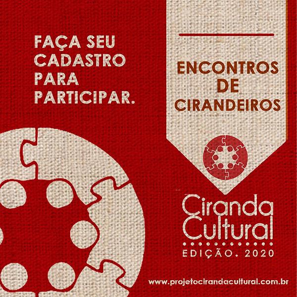 CIR_banner_inscrições_cirandeiros.jpg