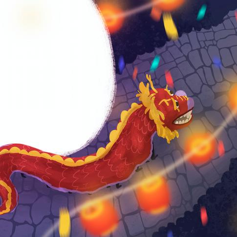 The Dragon Dance