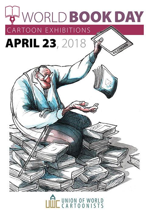 UWC International  book cartoon exhibition-2020