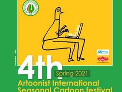 Catalogue of 4th Cartoonist international Seasonal Festival - Summer / Iran 2021