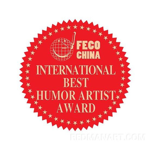 THE RESULTS OF INTERNATIONAL BEST HUMOR ARTIST AWARD 2018