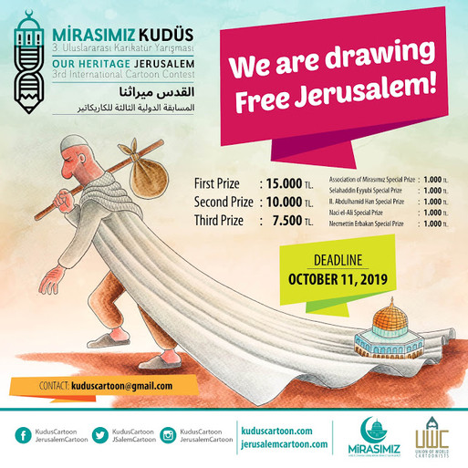 3rd International Our Heritage Jerusalem Cartoon Contest 2019