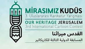 Finalists Works OF 3rd International Our Heritage Jerusalem Cartoon Contest 2019