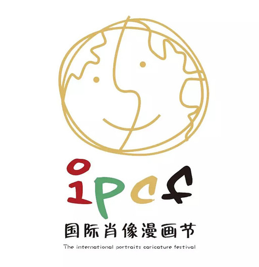 Tokyo-2020 Second  International carivature contest, China