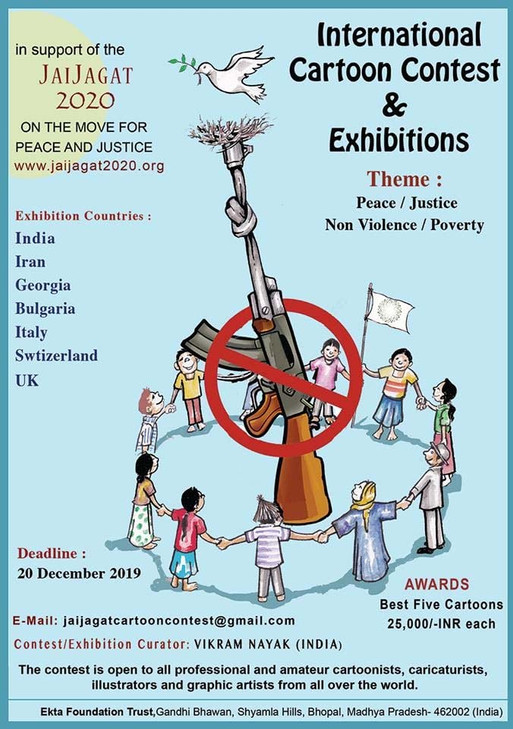 International Cartoon Contest & Exhibition-2019, India