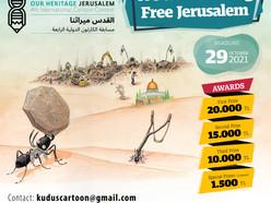4th Our International Heritage Jerusalem Cartoon Contest has started